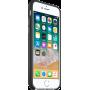 Чехол для iPhone 8, цвет черный