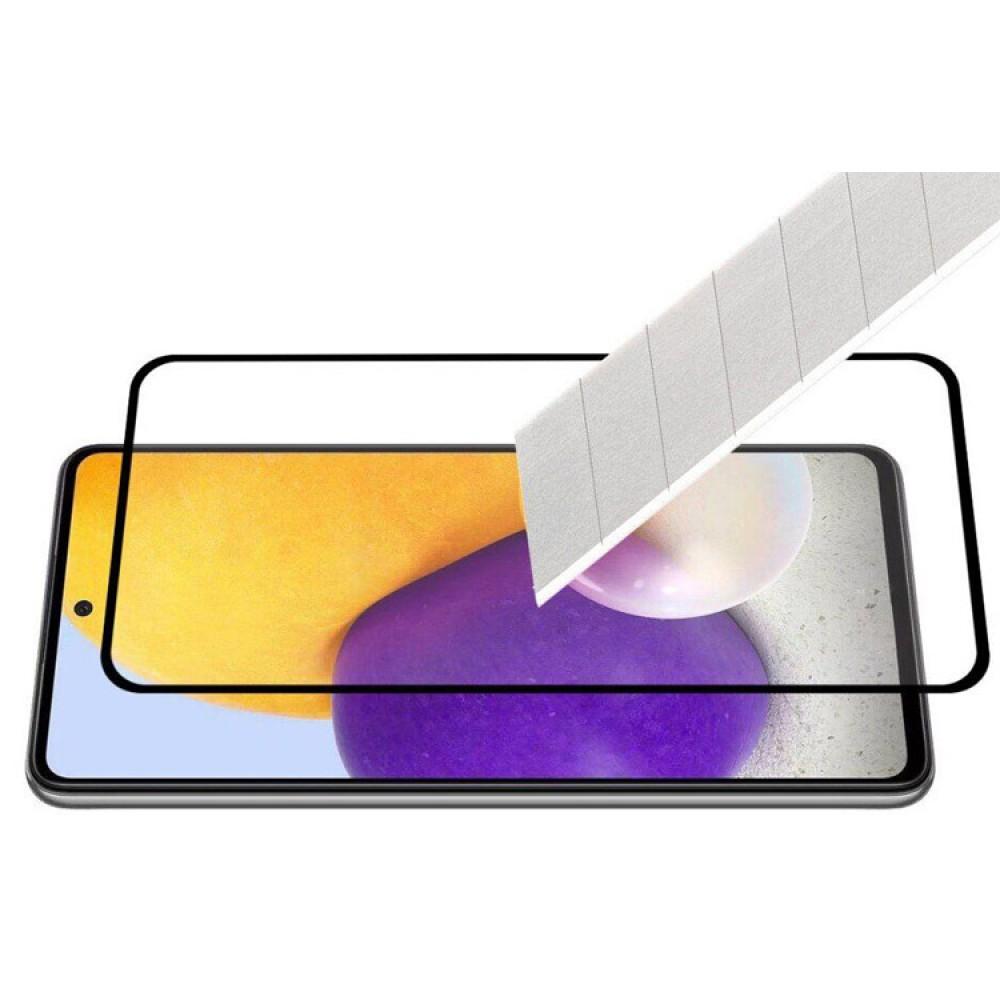 Стекло для Samsung Galaxy A72 4G (А725) с черной рамкой