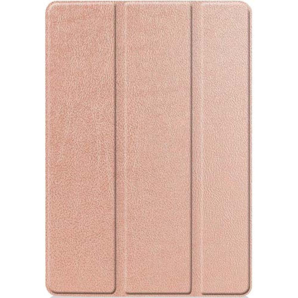 Чехол для iPad 10.2 2019 / 2020 золотой цвет