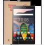 Защитное стекло для Lenovo Tab 3 Plus 8703