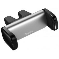 Держатель для телефона Baseus Steel Cannon Air Outlet Car Mount Silver