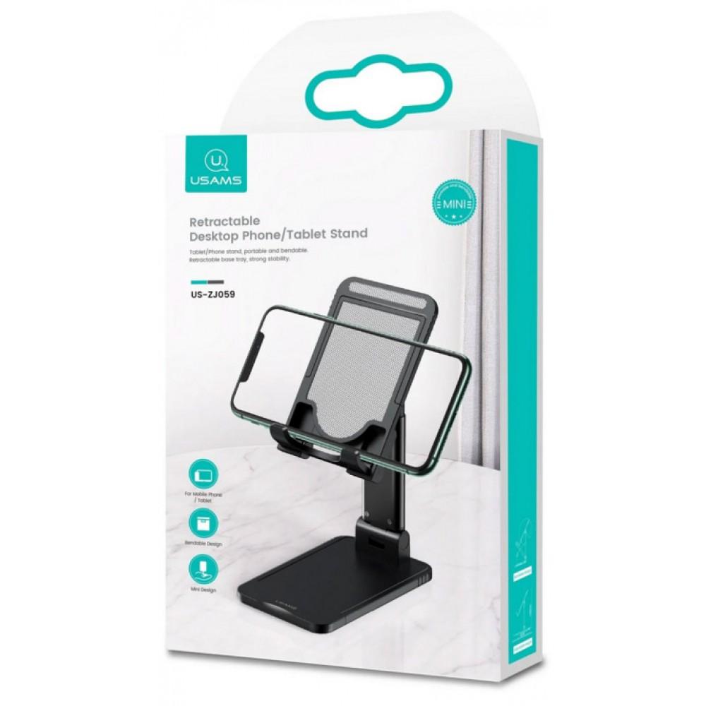 Подставка для телефона и планшета USAMS ZJ59ZJ01 Black
