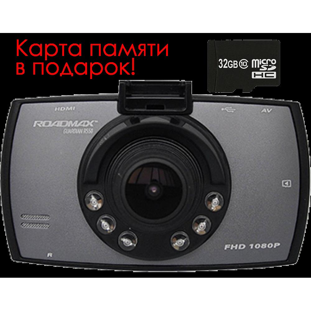 Видеорегистратор Roadmax Guardian R550 (96650)