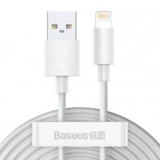 Кабель Baseus Simple Wisdom Data Cable Kit USB to iP 2.4A