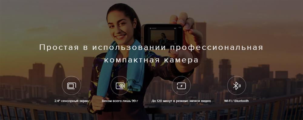 Экшн-камера Xiaomi Mi Action Camera 4K
