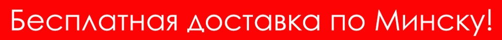 Чехол для Lenovo Tab E10 - бесплатная доставка по Минску