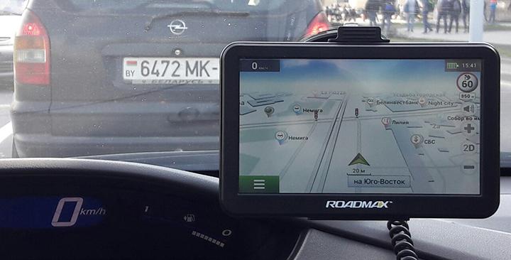 Roadmax Uno А-7